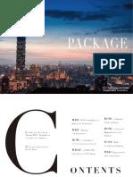 2017 Taiwan WHO Simulation Invitation Package.pdf