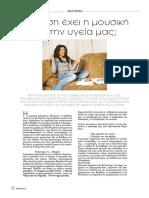 moysikh kai ygeia.pdf