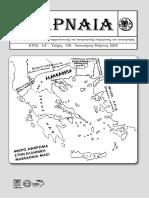 Περιοδικό ¨ΑΡΝΑΙΑ¨ τεύχος 118, Ιανουάριος-Μάρτιος 2018.pdf