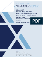 May 12, 2018 Shabbat Card