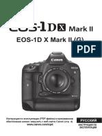 EOS-1DX Mark II Instruction Manual RU Ok