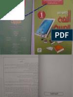 arabic1am-livre_gen2.pdf
