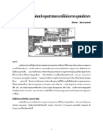 atc39_6307.pdf