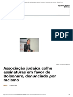 Associação Judaica Colhe Assinaturas Em Favor de Bolsonaro, Denunciado Por Racismo - Sputnik Brasil