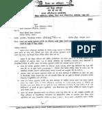 3945.pdf