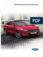 New Mondeo CG3633ru 10 2014 Full-vlaDGur