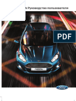 New Fiesta GE8J 19A321 AXA 03 2015 Full vlaDGur