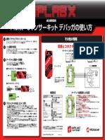 52010A_JP.pdf