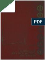 Handbook of XPS