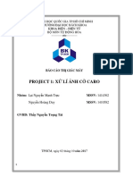 BarCode Product
