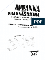 Chappanna or Prasana Sastra - B Suryanarain Rao 1946.pdf