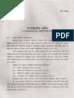 Cl 10 MadhyamikaGanita Chap6