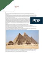 El metro de los egipcios.pdf