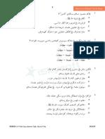 SOALAN PERCUBAAN SPM K.1-Copy.pdf