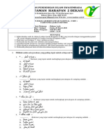 USBN Bahasa Arab 17-18