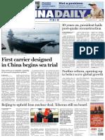 China Daily - May 14 2018
