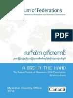 A Bird in the Hand _Final Book_PDF