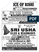 Voice of Rishi _19th Issue