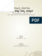 NRHM-All-Programs1.pdf