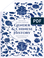 Gender and Chinese History