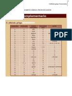 griego-pronunciación.pdf