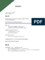 Korea 2014 Itinerary