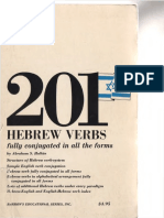 201 Hebrew Verbs Fully Conjugated in All the Forms - Abraham S. Halikin