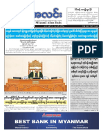 Myanma Alinn Daily_ 15 May 2018 Newpapers.pdf