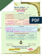 10 TELUGU DIVVELU-2.pdf