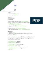 Arabic Malayalam Dictionary Pdf - free download suggestions