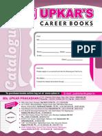 Upkar Prakashan Catalogue