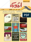 Urdu Book Review Dehli- April-May-June 2018