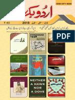 Urdu Book Review Dehli- April-May-June 2018