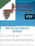 Alfabeto - Escrita Manuscrita - Guia