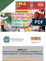 Reglamentacion-Ambiental-2018