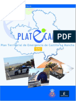 platecam_2017