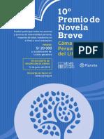 Afiche Premio Novela A3