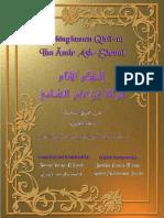 Ibn 'Aamir Ash-shami