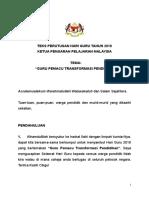 perutusan KPPM2018