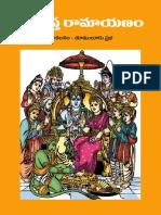 SamkshiptaRamayanam-free_KinigeDotCom.pdf