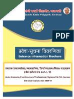 MGKVP Entrance Exam Brochure 2018-19