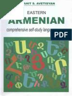 Eastern Armenian Comprehensive Self Study Language Course