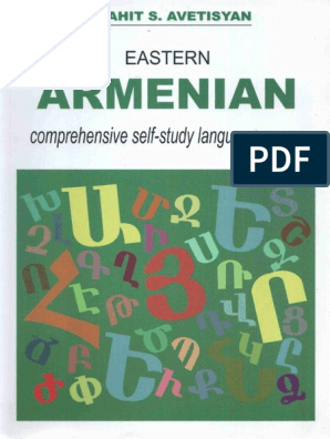 Eastern Armenian Comprehensive Self Study Language Course