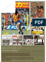 Petit recull València CF