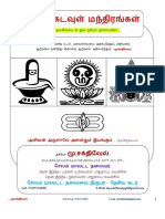 357321381 All Slogams in Tamil Unprintable PDF