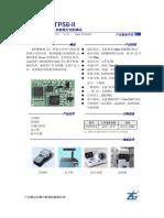 ZYTP58 II Datasheet