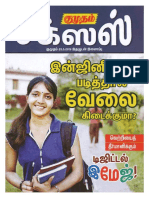Kumudham Article