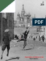 Rusia, el país, una historia, la Copa