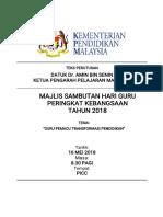 Teks Perutusan Hari Guru 2018 KPPM