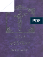 Mardy Balay Saleb